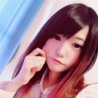 しんき〜神姫〜