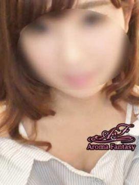 すみれ|Aroma Fantasy~アロマファンタジーで評判の女の子