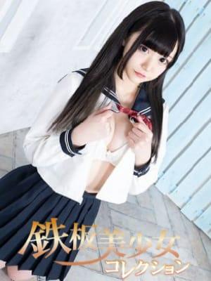 ここな 鉄板美少女コレクション-静岡市内デリヘル