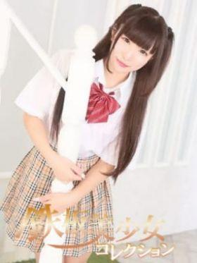 しゅうか|静岡県風俗で今すぐ遊べる女の子