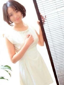 亜由美|不倫援護会で評判の女の子