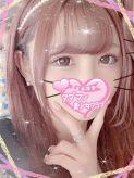 ぱぴこ|タダマン美少女専門クラブ 久留米店でおすすめの女の子