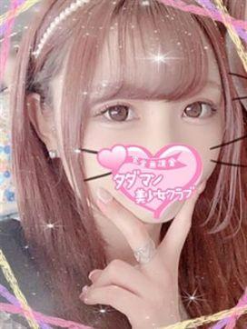 ぱぴこ|タダマン美少女専門クラブ 久留米店で評判の女の子