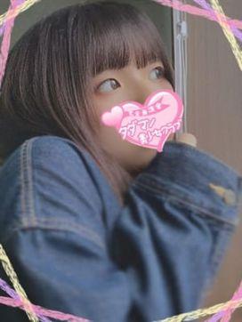 きのみ|タダマン美少女専門クラブ 久留米店で評判の女の子