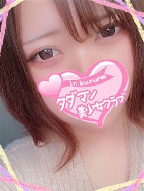 うたの|福岡県風俗で今すぐ遊べる女の子