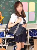 のの|横浜素人学園Zでおすすめの女の子