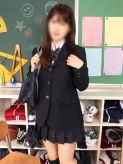 もな|横浜素人学園Zでおすすめの女の子