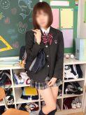みらい|横浜素人学園Zでおすすめの女の子