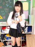 みこ|横浜素人学園Zでおすすめの女の子