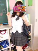しずく|横浜素人学園Zでおすすめの女の子