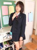 りょう|横浜素人学園Zでおすすめの女の子