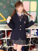 ひなた|横浜素人学園Zでおすすめの女の子