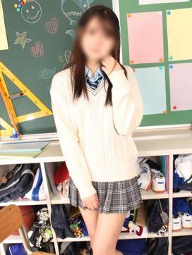 りん|横浜素人学園Zで評判の女の子