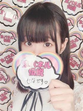 せな|千葉県風俗で今すぐ遊べる女の子