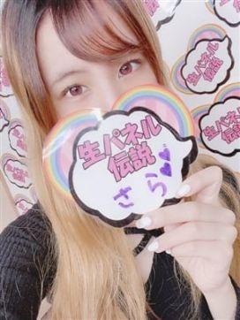 さら|女の子がセルフで撮影する店!!成田デリヘル『生パネル』伝説で評判の女の子