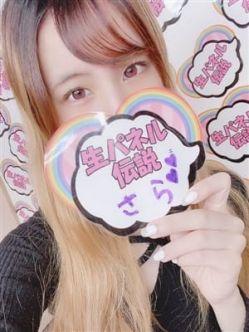 さら|女の子がセルフで撮影する店!!成田デリヘル『生パネル』伝説でおすすめの女の子