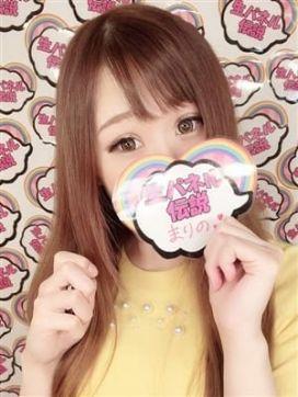 まりの|女の子がセルフで撮影する店!!成田デリヘル『生パネル』伝説で評判の女の子