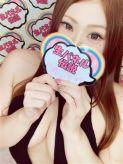 ゆい|女の子がセルフで撮影する店!!成田デリヘル『生パネル』伝説でおすすめの女の子