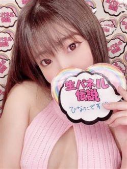 ひなた|女の子がセルフで撮影する店!!成田デリヘル『生パネル』伝説でおすすめの女の子