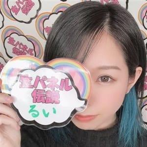 るい|女の子がセルフで撮影する店!!成田デリヘル『生パネル』伝説 - 成田派遣型風俗