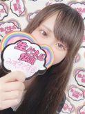 みずき|女の子がセルフで撮影する店!!成田デリヘル『生パネル』伝説でおすすめの女の子