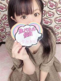 すみれ|女の子がセルフで撮影する店!!成田デリヘル『生パネル』伝説でおすすめの女の子