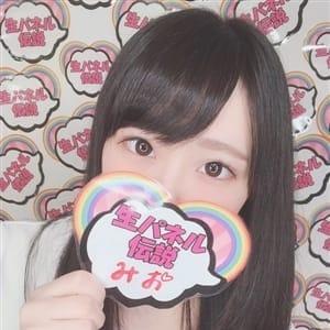 みお|女の子がセルフで撮影する店!!成田デリヘル『生パネル』伝説 - 成田派遣型風俗