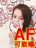 りま|女の子がセルフで撮影する店!!成田デリヘル『生パネル』伝説でおすすめの女の子