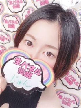 じゅん|千葉県風俗で今すぐ遊べる女の子