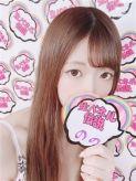 のの|女の子がセルフで撮影する店!!成田デリヘル『生パネル』伝説でおすすめの女の子
