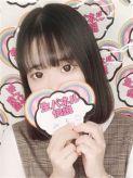 みる|女の子がセルフで撮影する店!!成田デリヘル『生パネル』伝説でおすすめの女の子