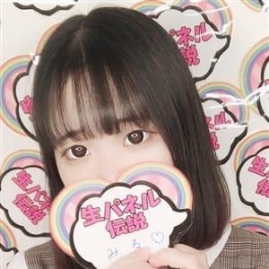 女の子がセルフで撮影する店!!成田デリヘル『生パネル』伝説 - 成田派遣型風俗