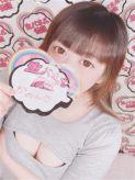 かのん|女の子がセルフで撮影する店!!成田デリヘル『生パネル』伝説でおすすめの女の子