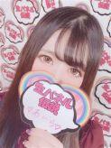 あいら|女の子がセルフで撮影する店!!成田デリヘル『生パネル』伝説でおすすめの女の子