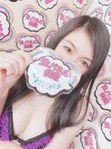 あやか|女の子がセルフで撮影する店!!成田デリヘル『生パネル』伝説でおすすめの女の子