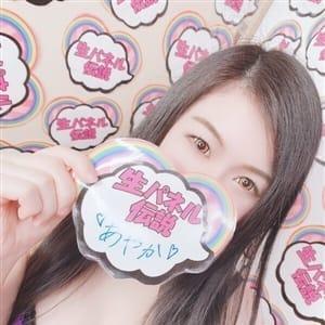 あやか|女の子がセルフで撮影する店!!成田デリヘル『生パネル』伝説 - 成田派遣型風俗