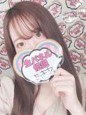 あまね|女の子がセルフで撮影する店!!成田デリヘル『生パネル』伝説でおすすめの女の子