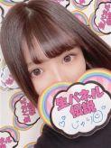 じゅり|女の子がセルフで撮影する店!!成田デリヘル『生パネル』伝説でおすすめの女の子