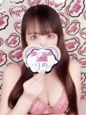 りの|女の子がセルフで撮影する店!!成田デリヘル『生パネル』伝説でおすすめの女の子