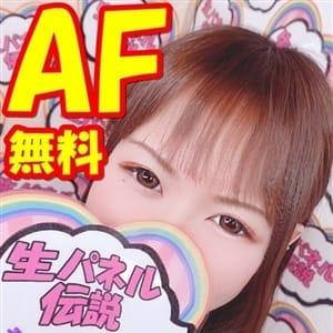 りり|女の子がセルフで撮影する店!!成田デリヘル『生パネル』伝説 - 成田派遣型風俗