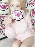せり|女の子がセルフで撮影する店!!成田デリヘル『生パネル』伝説でおすすめの女の子