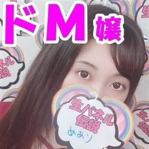 めあり|女の子がセルフで撮影する店!!成田デリヘル『生パネル』伝説 - 成田派遣型風俗