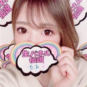 れあ|女の子がセルフで撮影する店!!成田デリヘル『生パネル』伝説 - 成田派遣型風俗