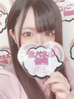 みき|女の子がセルフで撮影する店!!成田デリヘル『生パネル』伝説でおすすめの女の子
