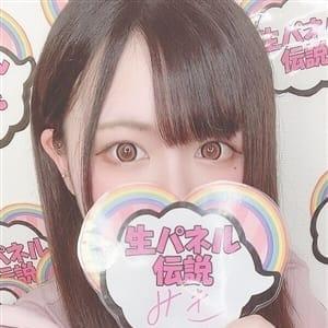 みき|女の子がセルフで撮影する店!!成田デリヘル『生パネル』伝説 - 成田派遣型風俗