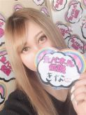 きな|女の子がセルフで撮影する店!!成田デリヘル『生パネル』伝説でおすすめの女の子
