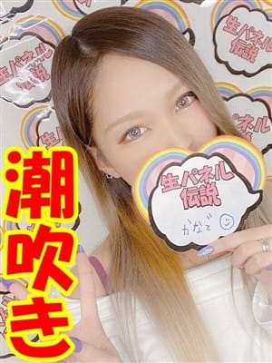 かなで(女の子がセルフで撮影する店!!成田デリヘル『生パネル』伝説)のプロフ写真1枚目