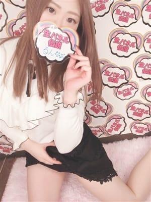 るん(女の子がセルフで撮影する店!!成田デリヘル『生パネル』伝説)のプロフ写真2枚目