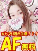 ひなみ|女の子がセルフで撮影する店!!成田デリヘル『生パネル』伝説でおすすめの女の子