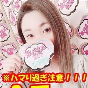ひなみ|女の子がセルフで撮影する店!!成田デリヘル『生パネル』伝説 - 成田派遣型風俗